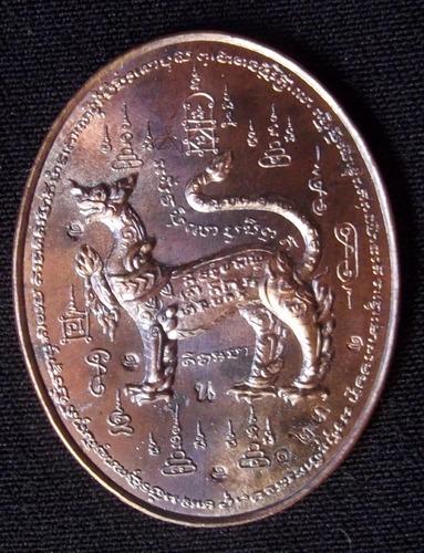 Rian Paya Kochasri Singh Paetch - Nuea Nava Loha Pim Pised (Nine Sacred Metals - special edition) 2552 BE - Pra Ajarn Ji Somjidto - Wat Nong Wa (Petchburi) - only 349 coins made