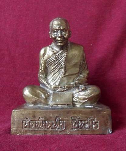 Roop Muean Pra Ajarn Nam (Bucha Statue) 3.5 x 4 Inches - Nuea Tong Ban Chiang 'Run Bucha Por Tan Nam 2' edition 2555 Be - Wat Don Sala - 499 statues made