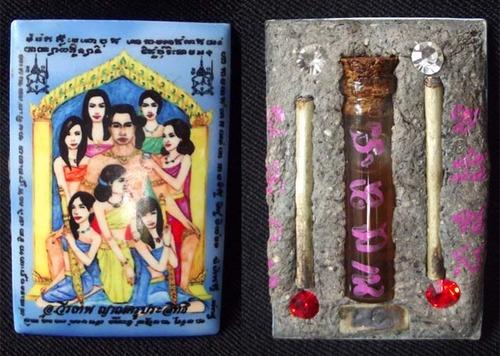 Locket Khun Phaen Jet Nang Plii - Nuea Pong Prai Nang Plii fang Ploi Sek + Nam Man Prai - 7 Prai Maidens powders with Gems and Prai Oil - Ajarn Wirataep + 7 Great Lay Masters - #55 - 199 Made