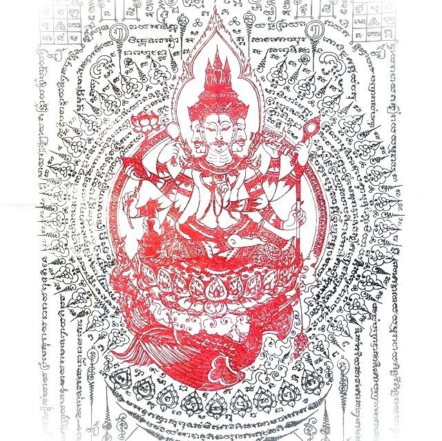 Pha Yant Pra Prohm Maha Tada Maha Taep Pratan Porn Giant Brahma Yantra 44 x 24 Inches - Bucha Kroo Edition 2556 BE  - Luang Por Sangkh Tong