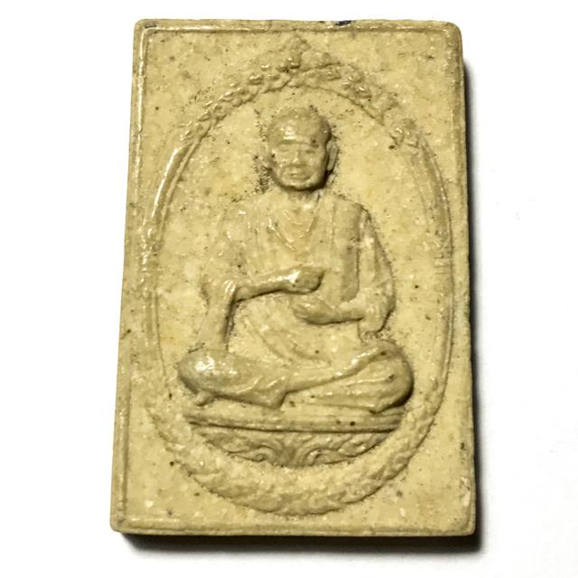 Pong Somdej Pra Puttajarn (Dto) Prohmrangsri 2533 BE - 118th Anniversary Edition Spell Inscriptions on Rear Face - Wat Rakang Kositaram