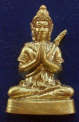 Khun Phaen Maha Sanaeh Ud Pong Maha Prai (Maha Prai Powder inserted in base) - Nuea Tong Pasom - Por Tan Prohm - Wat Palanupap