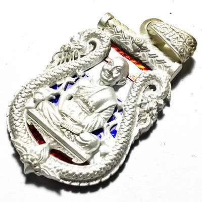 Rian Chalu Yok Chan Sum Paya Nak - Nuea Loha Ngern Long Ya - Solid Silver with Platinum powder finish and Tricolor enamel - Run Niramit Choke Luang Por Jaran - Wat Ampawan 2554 BE