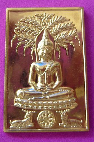 Pra Somdej Niramit Choke Hlang Paya Nak (Naga on rear face) - Nuea Tong Rakang (Temple Bell Brass) - Luang Por Jaran - Wat Ampawan 2554 BE