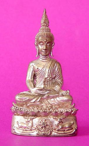 Pra Kring Niramit Choke - Nuea Nava Loha Gae Ngern (Silver and 9 Sacred metals) - Niramit Choke edition - Luang Por Jaran - Wat Ampawan 2554 BE