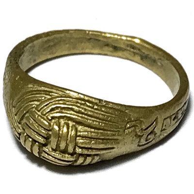 Hwaen Pirod Yant Dtakror Nuea Rakang Gao Sacred Ring Amulet 1.8 Cm - Luang Por Te - Wat Pu Nam Rorn Radtanakiree
