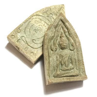Pra Khun Phaen Ta Hwan Ta Yerm Fang Tat Ruesi - Prai Powders + Lersi Relics - Luang Phu Khui - Wat Sap Takian