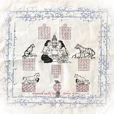 Pha Yant Paya Khao Kam Limited Signature Ma Dachanee Edition - Sacred Lanna Wicha Yantra Cloth Hand Made Inscriptions 14 x 14 Inches - Pra Ajarn Gorp Chai