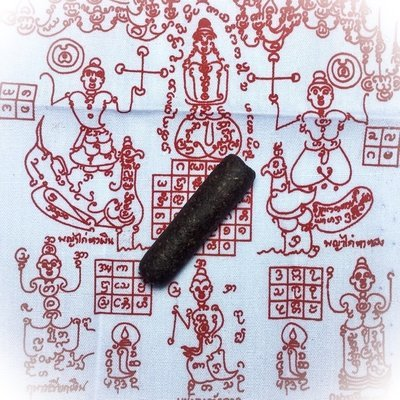Pha Yant Ruean Sap + Takrut Hak Khanad Dork Tong - Treasure-House Yantra Cloth + Magic Scroll - Kroo Ba In Gaew Wat Don Moon