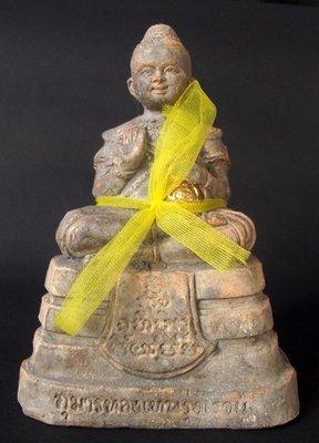 Kumarn Tong 'Taep Rung Rojana'- Bucha Size 5 Wide Inch Base - Luang Por Raks Analayo - Wat Sutawat Vipassana (Ayuttaya) 2554 BE - 4.5 Inch wide base x 6 Inch High