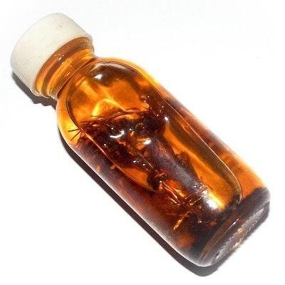 Nam Man Dork Tong Maha Sanaeh Maha Metta Khuad Kroo - Golden Flower Seduction Oil for Intense Attraction Only One Bottle Made - Asrom Por Taw Guwen
