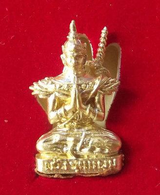 Khun Phaen Sagod Nang Loi Ongk Statuette 2.2 x 1.5 Cm - Nuea Tong Chanuan Ud Pong Prai - Ajarn Meng Khun Phaen 2551 BE