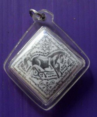 Locket In Ma Saep Nang - Ud Pong Maha Sanaeh Fang In Koo (Horse-Lady Deva Locket + Sacred Powder filling + Yin Tong amulet insert) - Ajarn Meng Khun Phaen 2552 BE