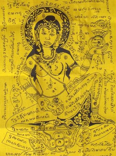 Pha Yant Mae Nang Rap (Hermaphrodite Yantra with Bua Bang Bai) - for Riches,Love and Success  (First edition) - 27 x 18 Cm  - Ajarn Meng Khun Phaen