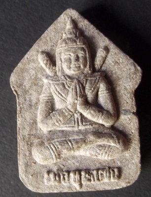 Khun Phaen Chana Seuk Hlang 'In Ma Saep Nang' (Khun Phaen with Ma Saep Nang on rear face) - 2545 BE - Ajarn Meng Khun Phaen