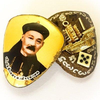 Locket Por Phu Yee Gor Hong Gambling Amulet - Chak Tong Onkg Kroo - 2 Takrut Siang Choke + Enchanted Dice + Pokasap Gem - Ajarn Meng Khun Phaen