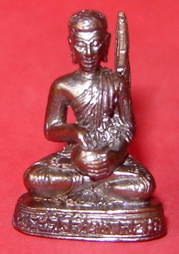 Pra Sivali Maha Lap Pang Jok Badtr - Nuea Sadta Loha (7 Sacred Metals) Ud Pong Ud Look Namo - blessed by LP Yaem, LP Sakorn, LP Khiaw, LP Surasak, LP Ruay, LP Nam, LP Poon - Wat Nak Klang