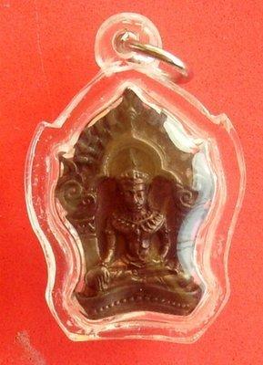 Pra Yod Khun Pon  - Nuea Nava Loha - Khanad Jiw (small size for ladies or children) - Luang Por Sakorn Wat Nong Grap