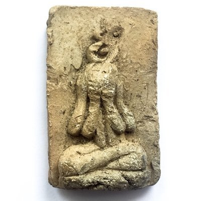 Pra Pid Dta Maha Ud Pong Prai Samutra Ancient Hiding Place Protection Amulet 2499 BE - Por Tan Jerm - Wat Hoi Rak