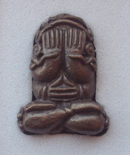 Pra Pid Ta Yant Yung  Pim Yai - Run Raek (first edition) - Nuea Chanuan Gao Piw Fai - Por Tan Prohm - Wat Palanupap