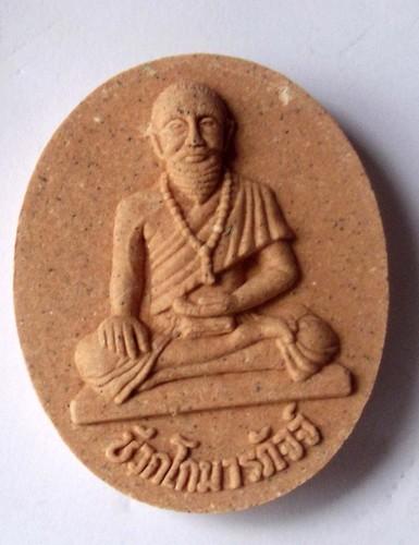 Por Phu Ruesi Hmor Chiwok Gomarapaj (Jivaka Rishi) - healing amulet Sacred Powders - Luang Phu Gliang 96th birthday edition - Wat Nern Sutawas