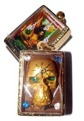 Locket Taep Mae Nang Fa (Mother Fairy Prai Deva) - Ongk Kroo Pim A (2 takrut, 4 Gems, Chin Aathan, Ghost Bone + KP Hardcore + Hand Inscription) - Pra Ajarn Taep Pongsawadarn 2555 BE Gold Micron case