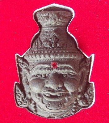 Phu Ruesi Ta Fai Kroo Deity mask - Nuea Pong Bai Lan (sacred black parchment powder red garnet 3rd eye) Nam Rerk 3 Takrut and Tiger Yant - Luang Phu Naen Kampiro