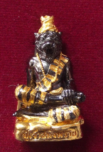 Por Phu Ruesi Jao Saming Prai - Nuea Loha Aathan Chup Black Chromium Paint See (sorcerous metals with black chrome hand painted finish) - 'Baramee Phu Jao' edition - Luang Phu Naen