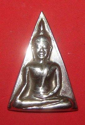 Pra Nang Paya (Benjapakee amulet) - Nuea Lek Lai Nam Neung See Ngern Yuan (Buddha subduing Mara made from pure Lek Lai) - Luang Por Hone (Huan) - Wat Putai Sawan
