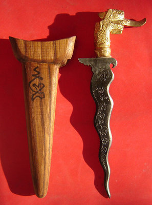 Greet Rit Waet Nor Mo Khao Or (Surya - Sun magic) first edition Sun Ritual Spirit Knife 5 Inches long with Hongsa Head hilt - Nuea Sadta Loha Rom Dam - LP Prohm Wat Ban Suan - Only 99 made