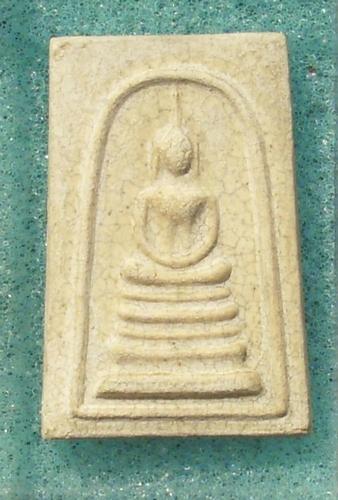 Pra Somdej Run Chae Nam Montr - Nuea Krabueang Dtaek Lai Nga - 2537 BE Puttapisek empowerment at Wat Rakang, Wat Gaes Chaiyo and Wat bang Khun Prohm