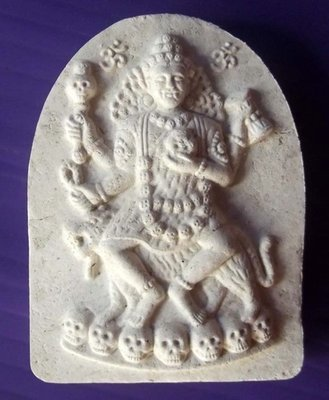 Maha Phudtaesworn (Shiva) - Bestower of Blessings - Nuea Pong Maha Taep Roey Ploi (sacred powders with semi precious gem pieces) - Pra Ajarn Taep Pongsawadarn