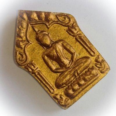 Khun Phaen Prai Kumarn Jindamanee Ongk Kroo Pim B - Nuea Wan Sabu Luead  2 Golden Takrut Sariga - Luang Por Sakorn 2555 BE