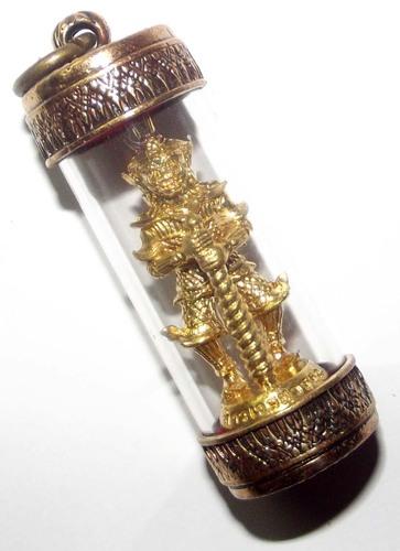 Taw Waes Suwan Gae Pi Chong Edition 2555 BE - Nuea Tong Rakang Ud Pong fang Takrut Ngern 1 Dork - Sacred Brass with Powders & 1 Silver Takrut in Base - Luang Por Foo - Wat Bang Samak