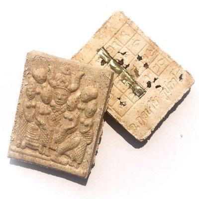 Paya Khao Kam Nuea Pong Prai Luan Ta See Pheung - 1 Silver Takrut Noo Kin Nom Maew  + Gemstone Fragments  - Pra Ajarn Gorp Chai - Wat Mae Ya
