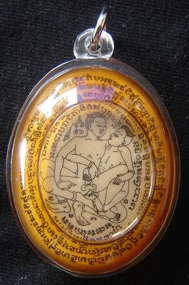 Locket Bandto (Gay Hermaphrodite Amulet) Fang Takrut Sanaeh Nang Yaem, Taep Ramleuk, Noo Kin Maew Chae Nam Man Sanaeh - Ajarn Perm Prai Dam