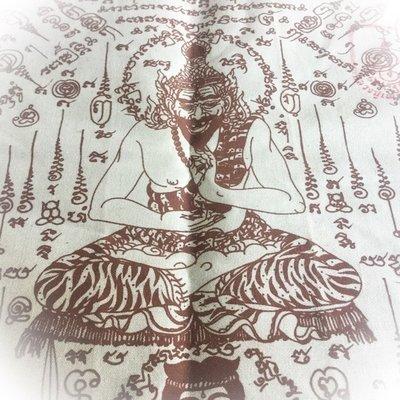 Pha Yant Phu Ruesi Ta Fai Gan Pai Hai Choke Ruay Krob Jakrawal - Maha  Sethee Chana Marn edition 2553 BE - Luang Phu Naen Kampiro - 999 made 18 x 14 Inches