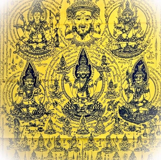 Pha Yant Por Phu Ruesi Jakkapat Navagote Maha Baramee Phu Rasi 108 Lersi Hermits Yantra Cloth 7 Feet High - Luang Phu Nong Tammachodto