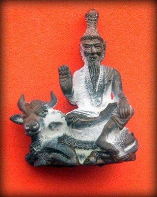 Ruesi Isworn Song Ko (Shiva Ruesi sitting on sacred Nonti Cow)  Thai Brahman amulet - Luang Phu Nong, Wat Wang Sri Tong - Nuea Radtana Loha