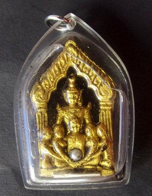 Khun Phaen Sam Aathan 'Ongk Kroo' - 'Na Sam Hmaan' edition 2554 BE  - Soaked in Kali Oil - 2 Pearls, Brahma Locket, 9 Takrut, 4 Nang Lorm, Ma Saep Nang, Mae Bper and Yintong spells - Luang Por Saman