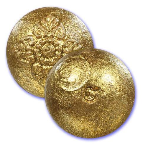 Look Om Nam Nom Kwai Look Orn (Look Hngae) - Sacred Powder Ball with Milk from a Buffalo Struck by Lightning - 'Run Sang Sala 2555 BE' - Phu Ya Tan Khien
