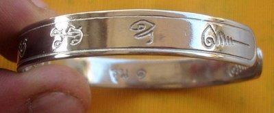 Gamlai 'Gamrai Ngern Lan - Dee Ruay Som Hwang' -  Puttakom bracelet with Five Buddha Kata - Luang Por Pramote Wat Khao Changum