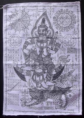 Pha Yant Rahu Song Krut (Rahu Asura Deva + Garuda) 16 x 11 Inches Yantra Cloth - Maha Lap Edition - Wat Rakang Kositaram + Extra Blessings by LP Ruay, LP Phad, LP Sukh, LP Mee, LP Pon