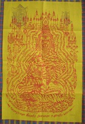 Pha Yant Por Phu Ruesi Ja Saming Prai - Rare 2550 Wai Kroo edition (Yellow and Red) - Luang Phu Ka Long - Wat Khao Laem