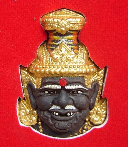 Phu Ruesi Ta Fai Kroo Deity mask - Nuea Pong Bai Lan (sacred black parchment powder) Nam Rerk 3 Takrut and Tiger Yant - Luang Phu Naen Kampiro