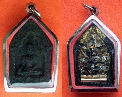 Pra Khun Phaen Gariang Kor Ma Pim Lek Pised  7 Takrut (2 different spells) - Bat Nam Man Suea Poohying (sprayed with Metta Oil)  - Nuea Pong Maha Sanaeh Gariang Kor Ma - LP Bpan