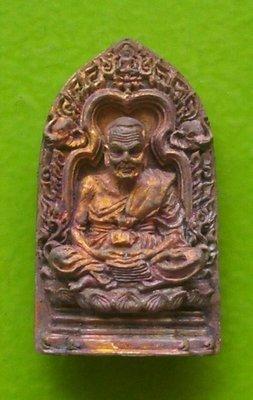 Pra Luang Por Tuad - Nuea Tong Daeng Tuean - Run Por Tan Khiaw Upbathamp '54 - Wat Huay Ngo