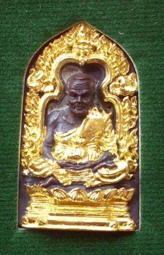Pra Luang Por Tuad Pim Tao Reed - Nuea Loha Pid Tong - Run Por Tan Khiaw Upbathamp '54 - Wat Huay Ngo
