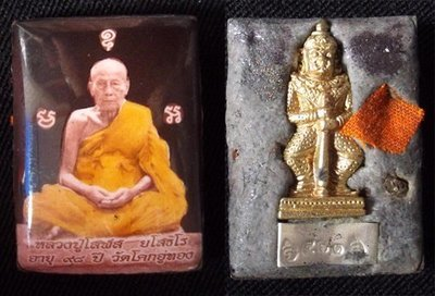 Locket Chak Dam Luang Por Solos Wat Koke U Tong - 'Song Nam Chalong Ayu 98' edition - Sacred Powder filled with Taw Waes Suwan Amulet insert and Civara Robe - 2555 BE - 999 Amulets made