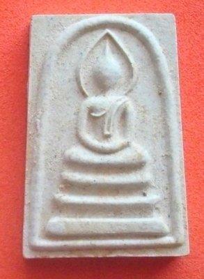 Pra Somdej Wat Rakang Pim Pra Pratan Takrut in Base - 2540 BE (Chae Nam Montr prayer water)